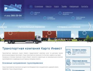 tvoigod.ru screenshot