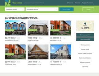 tvoisotki.ru screenshot