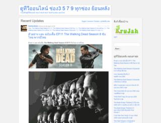 tvonline3579.wordpress.com screenshot