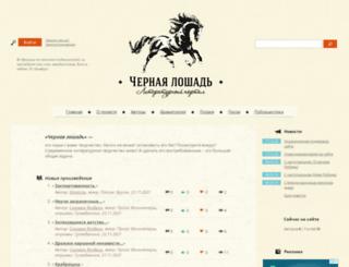 tvorchestvo.net screenshot