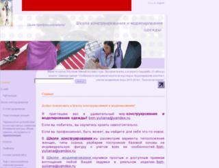 tvorim.e-gloryon.com screenshot