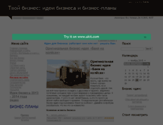 tvoybiz.biz screenshot