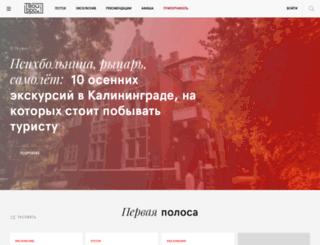 tvoybro.com screenshot