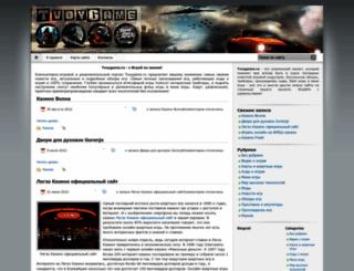 tvoygame.ru screenshot