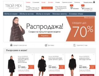 tvoymeh.ru screenshot