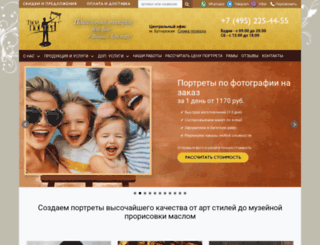 tvoyportret.ru screenshot