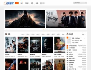 tvqvod.com screenshot