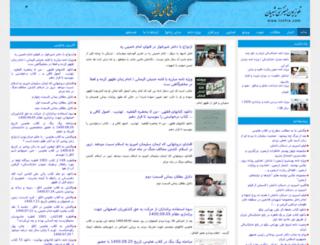 tvshia.com screenshot