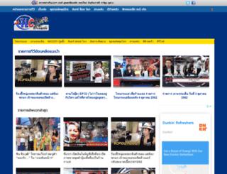 tvshow.tlcthai.com screenshot