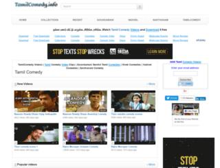 tvshows.tamilcomedy.info screenshot