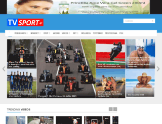 tvsport.gr screenshot