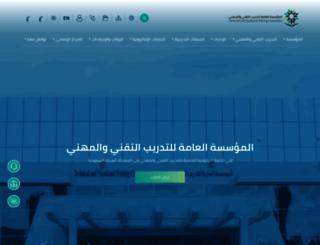 tvtc.gov.sa screenshot