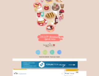 tvxqfichome.thai-forum.net screenshot