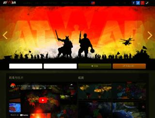 tw.atwar-game.com screenshot