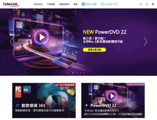 tw.cyberlink.com screenshot