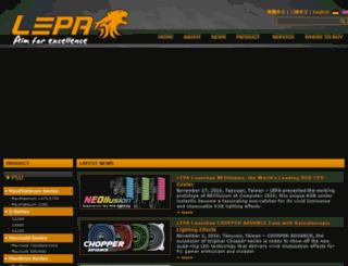 tw.enermax.hk screenshot