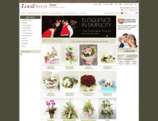 tw.flower.localstreet.com screenshot