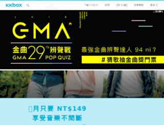tw.kkbox.com screenshot