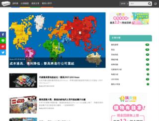 tw.librick.com screenshot