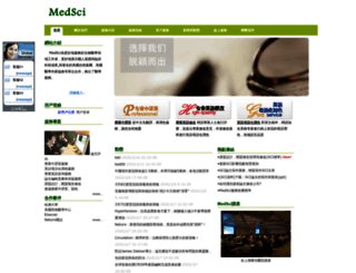 tw.medsci.cn screenshot