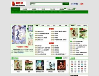 tw.mingzw.net screenshot