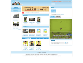 tw.portal.uschoolnet.com screenshot