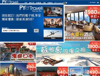 tw.pyotravel.com screenshot