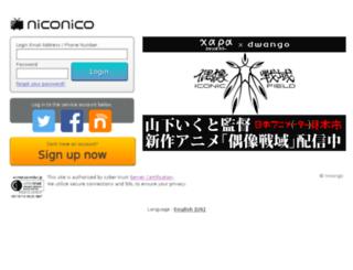 tw.smilevideo.jp screenshot