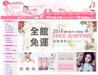 tw.sweet99.com screenshot