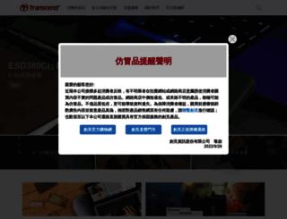 tw.transcend-info.com screenshot