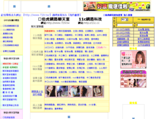 tw98.ek21.com screenshot