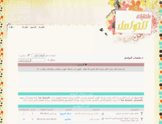 twa9el.com screenshot