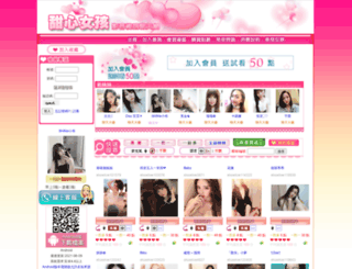 twcc-girl.com screenshot