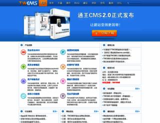 twcms.com screenshot