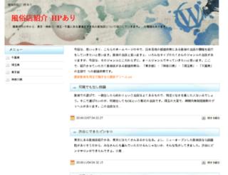 tweelter.com screenshot
