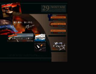 twenty-nine.jp screenshot