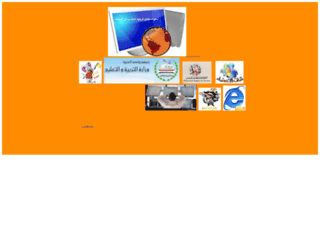 twgeeh.ahlamontada.com screenshot