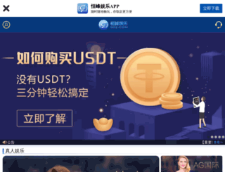 twhongxuan.com screenshot