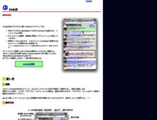 twicli.neocat.jp screenshot