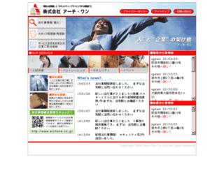 twiey.com screenshot