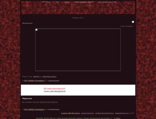 twilight.liveforums.ru screenshot