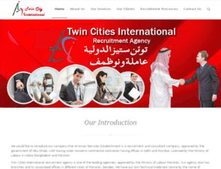 twincityint.com screenshot