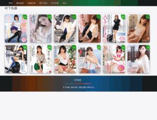 twincommas.com screenshot