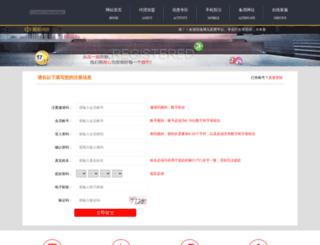 twingoo.com screenshot