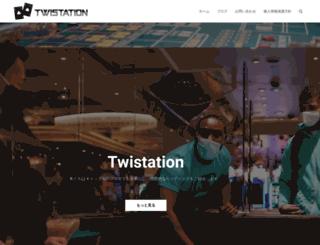twistation.com screenshot
