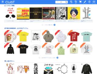 twit-shirts.net screenshot