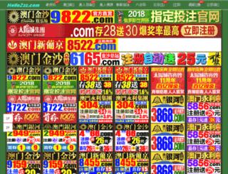 twitimonials.com screenshot