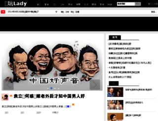 twlady.com screenshot