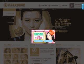 twmrzx.com screenshot