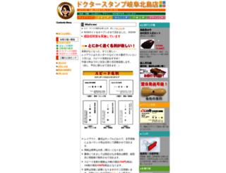 twoboy.jp screenshot